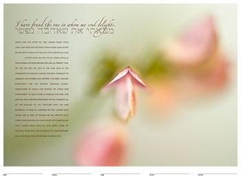 Wildflower Ketubah from Modern Ketubah ©Daniel Sroka